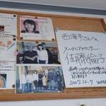 Saikaitei - 懐かしのメ~テレの佐藤倫子アナ、東海テレビの競馬から姿を消してしまいましたね(涙)