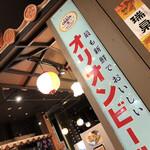 沖縄酒場 かふー -
