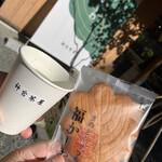 神宮茶屋 -