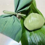 麩善 - 料理写真:トトロのお土産みたいな可愛い⭐️