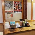 いわもとQ - セルフコーナー