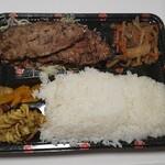 鯖の助 - 豚生姜焼き弁当