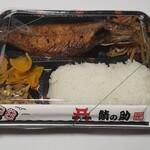 鯖の助 - さば弁当