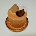139240471 - ラム酒風味のブロンドチョコレートムースに洋梨のジュレ、栗のクリーム、エヴァンジル540円