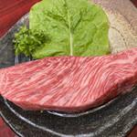 焼肉の浩養園 - カイノミステーキです