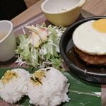 ハワイアンレストラン モアナキッチン -
