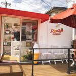 ロミコ マラサダ - 外観写真:お店の外観