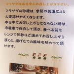 ロミコ マラサダ - その他写真: