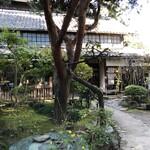 高澤記念館 -