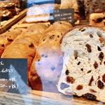薪窯パン パンのおと - ぶどうぱん