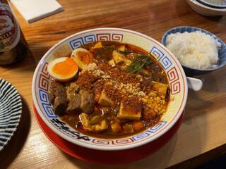 スパイス食堂サワキチ - 豚骨麻婆麺