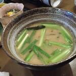 Minnanofuresshu - 味噌汁