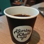 グロリアス チェーン カフェ - コーヒー(ホット)