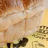 パンのトラ - 料理写真: