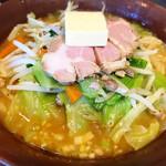 酔亭 - 野菜たっぷり味噌らーめん(味噌バター)