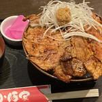 炭焼 豚丼 小豚家 -