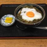 Sennarimochishokudou - 山かけカレー丼 ¥600