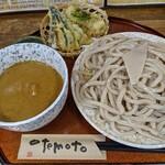 三丁目の手打うどん - 料理写真:カレーつけ麺    並