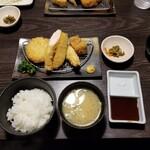 Imakatsu -
