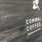 コンマ コーヒー -