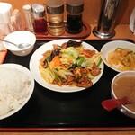好味来 - 豚レバーと野菜の辛炒め(?) 750円 ライス大盛 0円
