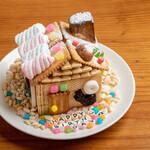 放課後駄菓子バーA-55 - お菓子の家