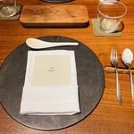 139278375 - センスの良いテーブルセット♡