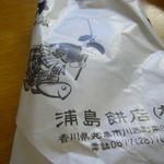 浦島餅店 - こんな紙で包んでくれます