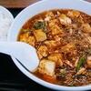 美華 - 料理写真:四川マーボー麺定食(といってもライス付いただけ)