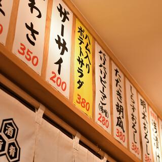 【毎日開催】ハイボール180円、生ビール280円