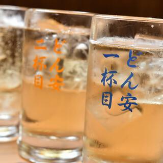 """【名物""""どん安""""】飲めば飲むほどお得♪"""
