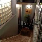 13929739 - 入口は中地下。