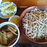 139290774 - 鴨汁(中)、揚げ竹輪(ハーフ)