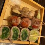 芋蔵BAR GIRI -
