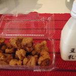 高柳豆腐店 - 豆腐の唐揚げ、豆乳