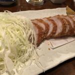 和浦酒場 弐 - ハーフです