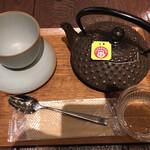 gingadouichihachikyuuzerosui-tsuandobe-kari- - レモンジンガーティ