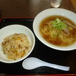 中華料理畔 - ラーメン+半チャーハン