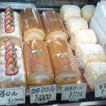 ニシモト - ロールケーキの種類も豊富