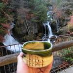139312992 - 龍頭の瀧・抹茶