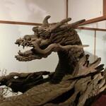 139313005 - 木彫り龍
