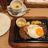 洋食屋 せんごく - 料理写真: