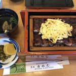 Wakamatsuya - 上鰻せいろ蒸し 3,430円