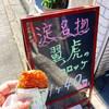 Yokuko - 料理写真: