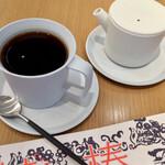 シセイドウ ザ テーブルズ - コーヒーとミルクポット シンプルなデザインが素敵