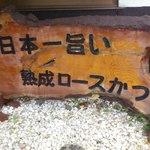 13932868 - 日本一旨い!!!