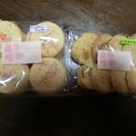 クローバー - 購入した焼き菓子