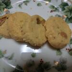 クローバー - ピスタチオのクッキー