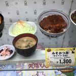 139327719 - 矢場とん名古屋エスカ店に来ました。