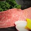 炭火焼肉ぎゅうぎゅう - 料理写真:上品でとろける食感とコクのある「ザブトン」